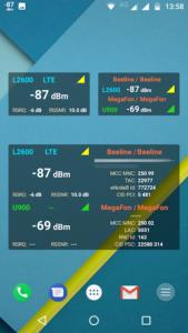 تصویر محیط Net Monitor Pro v1.47