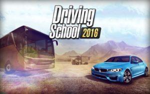 تصویر محیط Driving School 2016 v2.2.0 + data