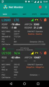 تصویر محیط Net Monitor Pro v1.48