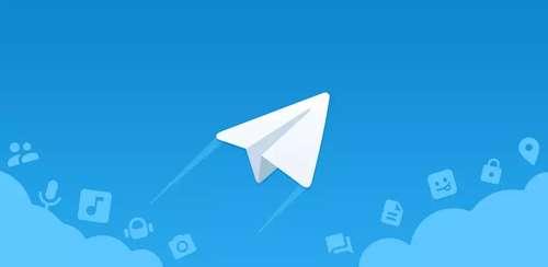 Telegram v4.8.4