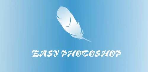 Easy Photoshop Premium v2.1.1