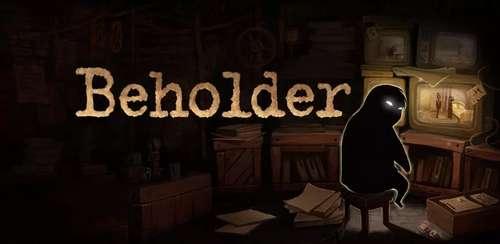 Beholder v2.1.0 + data