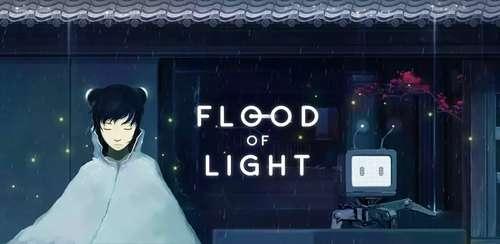 Flood of Light v2.1.5