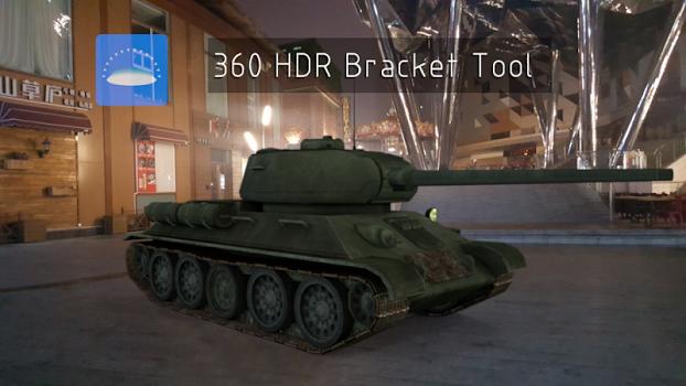 ۳۶۰ HDR Bracket Tool v2.1.0
