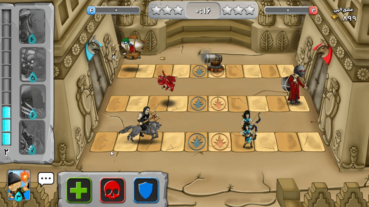 Battle Of Legends v1.0.86