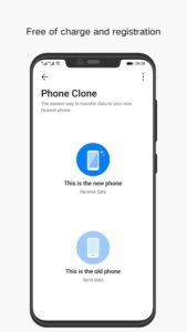 تصویر محیط Phone Clone v11.0.0.330