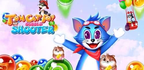 Tomcat Pop: Bubble Shooter v1.2.1