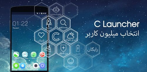 C launcher:DIY themes,hide apps,wallpapers,2019 v3.10.26