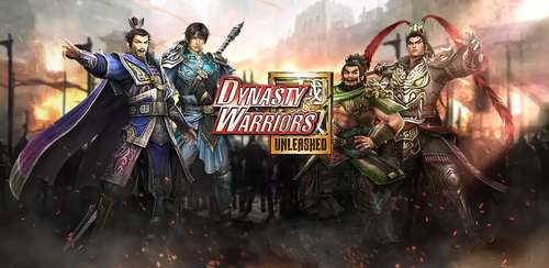 Dynasty Warriors: Unleashed v1.0.7.7