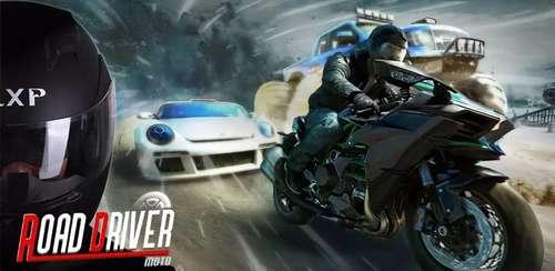 Motorcycle Racing v1.5.3020