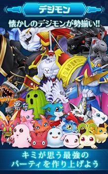Digimon LinkZ v2.1.1