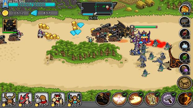 Frontier Wars v1.8