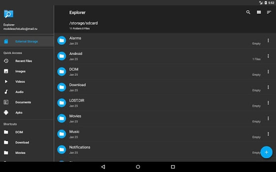 MSS File Explorer v1.0.0