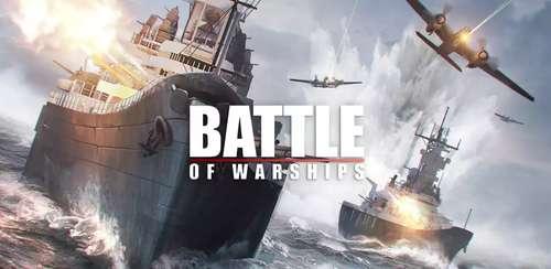 Battle of Warships v1.67.9 + data