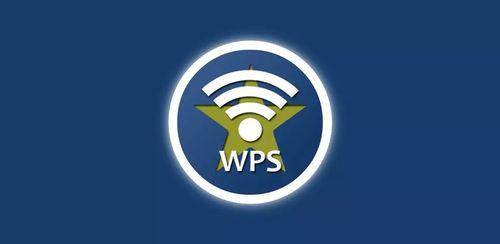 WPSApp Pro v1.6.41