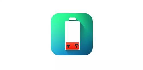 Emo Battery v1.1