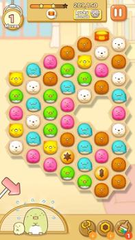 Sumikko gurashi-Puzzling Ways v1.6.0