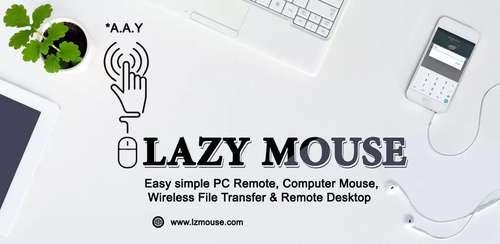 Lazy Mouse Pro v1.0.1.2