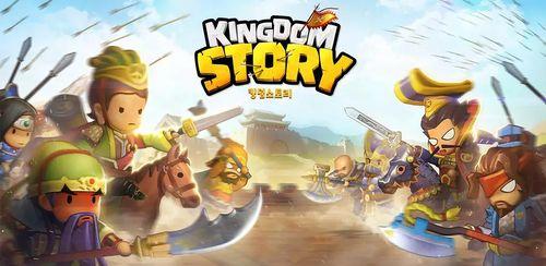Kingdom Story: Brave Legion v2.42.2.KG