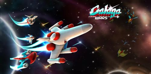 Galaga Wars v3.4.2.1054