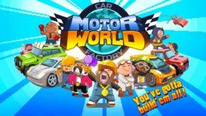 تصویر محیط Motor World Car Factory v1.9033
