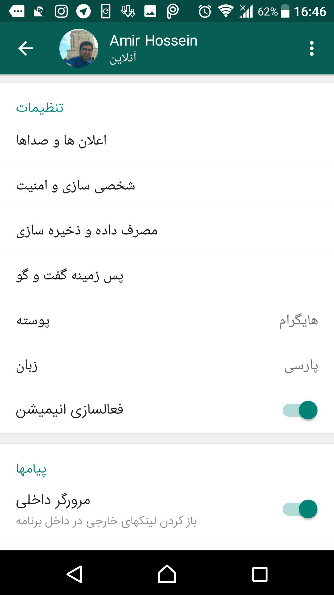Higram Telegram Pro v3.30.00