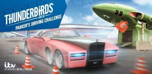 Parker's Driving Challenge v1.1