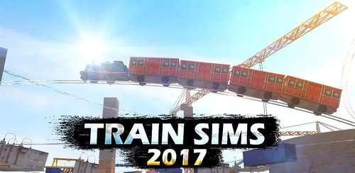 Train Sim 2017 v1.1