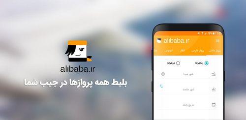 Alibaba Travels v8.0.4
