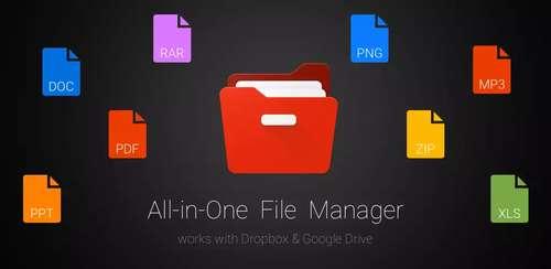 File Manager v1.12.17