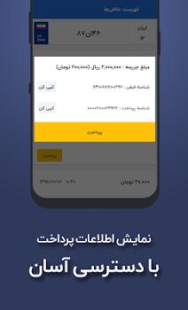 Khalafi Khodro v1.0.5