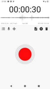 تصویر محیط ASR Voice Recorder v235