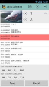 تصویر محیط Easy Subtitles v2.3.1