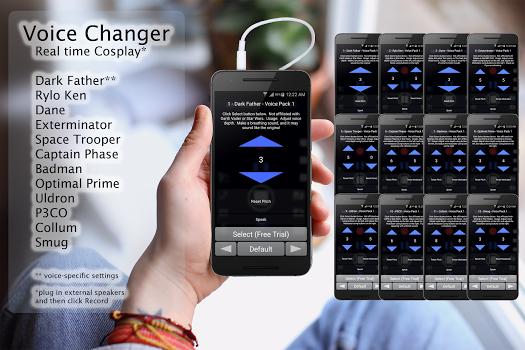 Amazing MP3 Recorder v0.10.41