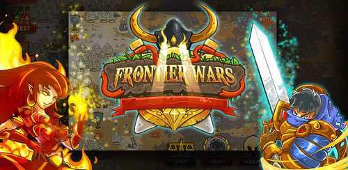 Frontier Wars 2: Rival Kingdoms v1.17