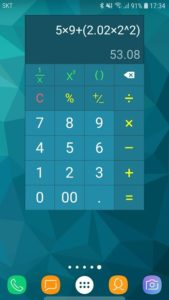 تصویر محیط Multi Calculator v1.6.16 build 196