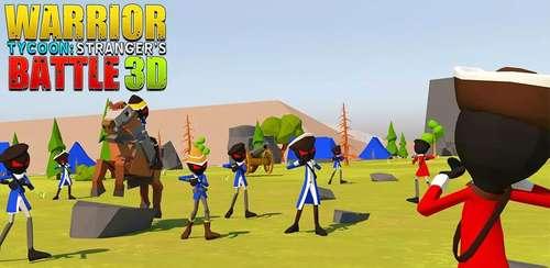 Warrior Tycoon : Stranger's Battle 3D v1.3