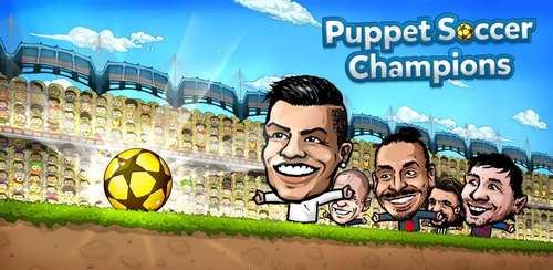 ⚽ Puppet Soccer Champions – Fighters League ❤️ v1.0.66