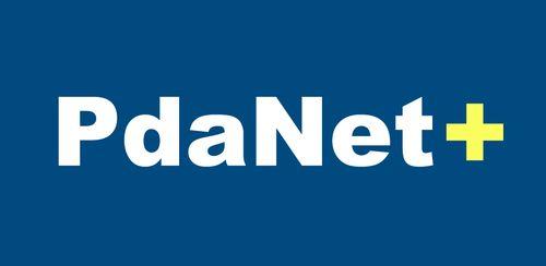 PdaNet+ v5.21 build 5219