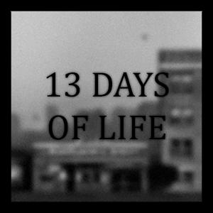 بازی سیزده روز از زندگی مارک آیکون