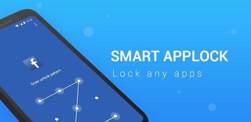 Smart AppLock Pro v3.20.10