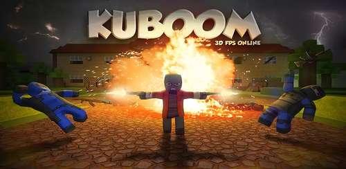 KUBOOM v2.01 build 467