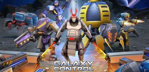 Galaxy Control: 3D strategy v9.7.90
