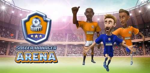 Soccer Manager Arena v1.1.2s