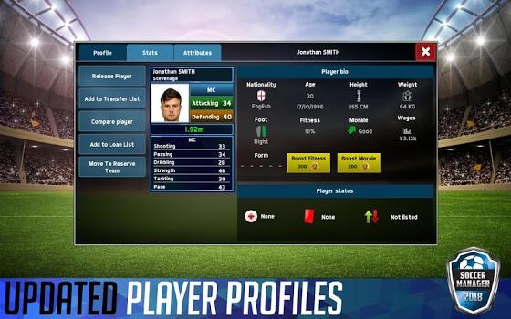 Soccer Manager 2018 v1.5.8