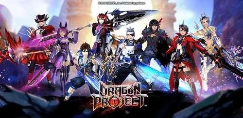 Dragon Project v1.2.6
