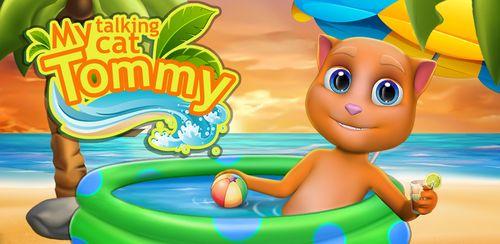 My Talking Cat Tommy v1.4.2