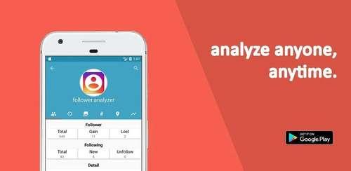 Follower Analyzer (Instagram) v3.1.2