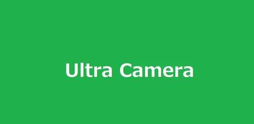 Ultra-high Pixel Camera v10.16.0