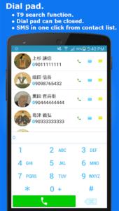 تصویر محیط ContactsX – Dialer & Contacts v2.1.7